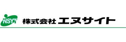株式会社エヌサイト