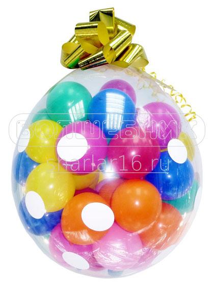 шар упаковщик в воздушными шарами внутри: упаковка подарков в шар