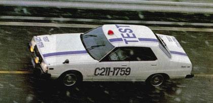 初のスカGターボ(HGC211)走行試験 1980年