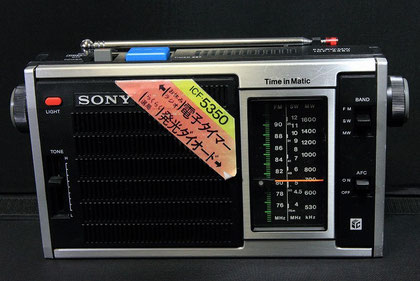 SONY ICF-5350 FM/SW/MW 3Band Radio