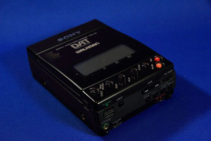 SONY TCD-D3 DAT Walkman