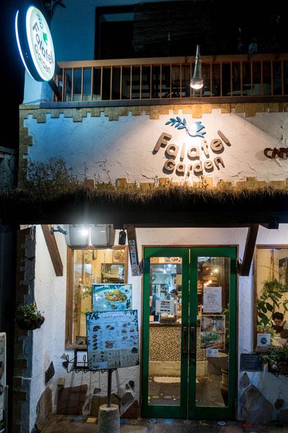 京都出町柳 おすすめランチ・ディナー「ファラフェルガーデン」
