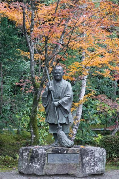 京都京田辺 一休寺 一休さんの銅像