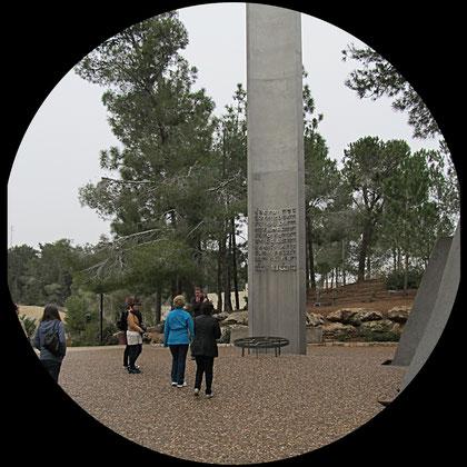 Монумент, посвященный участникам сопротивления