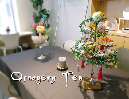 奇妙なお茶会 Table Recipe × Orangery Tea