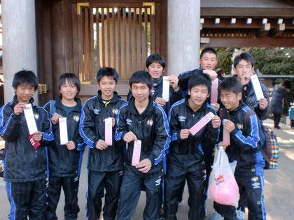 おめでとう!今年の大吉組の皆さんです!!