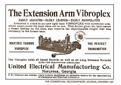Early U.E.M. advert for the extesion arm.