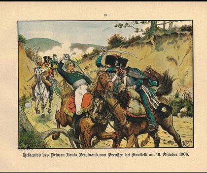 英雄の死、ザールフェルトのルイ・フェルディナント王子(リヒャルト・クノーテル  1896年)