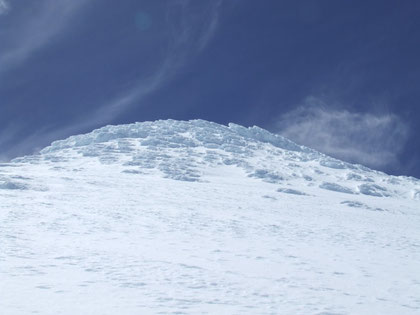 Vista de la espectacular cumbre del Volcán Osorno 2.652 m.s.n.m.