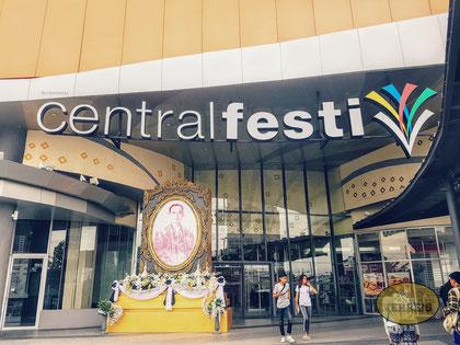 Centralfestival Chiang Mai