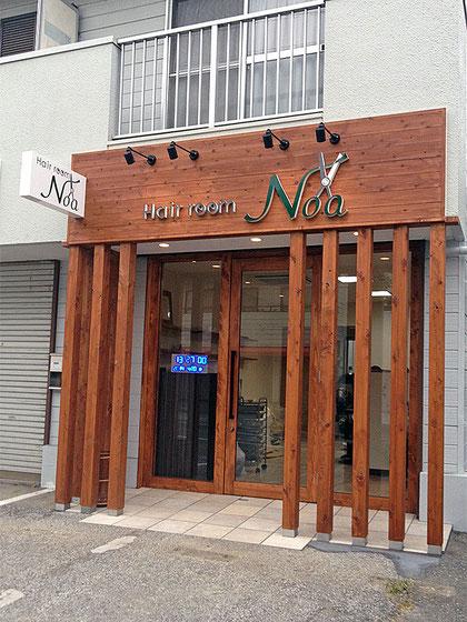 建築 施工例 高知県高知市の理容室 店舗デザイン、内装