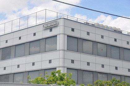 Nintendos Hauptquartier in Kyoto, Japan.