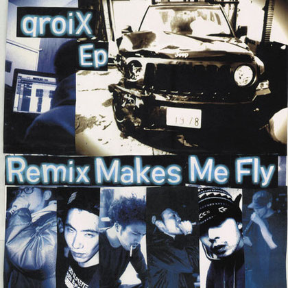 QROIX - REMIX MAKES ME FLY