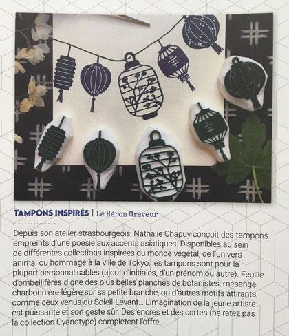 Article Nathalie Chapuy Le Héron Graveur Culture Scrapbooking Automne 2021