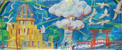 非核平和への祈りを込めた壁画 「INORI - PRAYERS for PEACE」 by せこへい美術館中高生