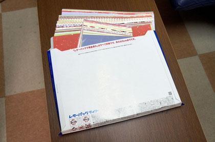 A4サイズとハガキサイズの和紙を郵便局のレターパックライトに入れて発送
