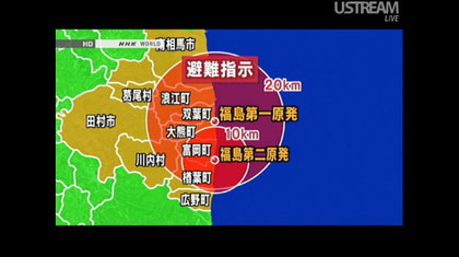 Evacuation radius around Fukushima Dai-ichi Power Plant
