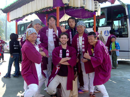 The taiko group