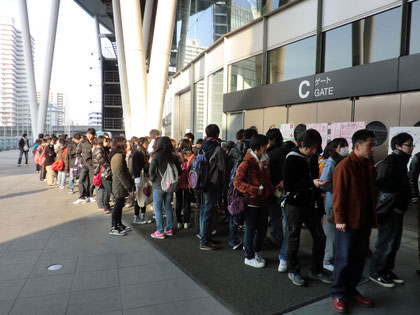 The line outside Saitama Super Arena