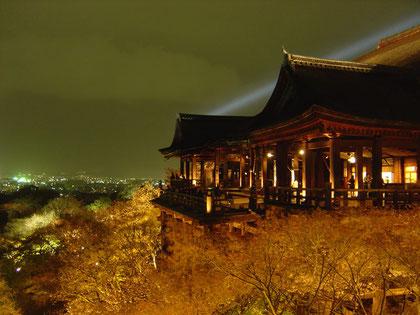 Kiyomizu Temple in April