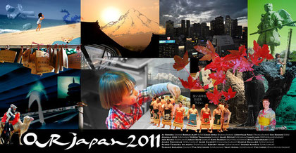 Our Japan 2011