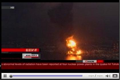 Fire at Ichihara refinery, Chiba