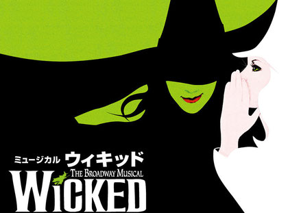Official publicity image from Wicked
