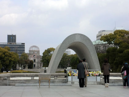 The cenotaph in Hiroshima Peace Park