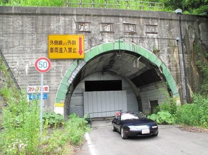 旧比布隧道 2009年7月11日 13:31