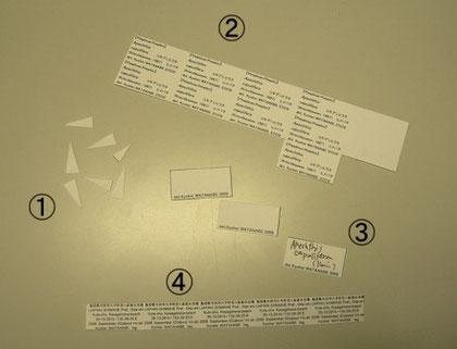 私が使用している台紙とラベル各種 ① 三角台紙、② 同定ラベル(大量生産用)、③ 同定ラベル(手書き)、④ データラベル(2009年モデル)