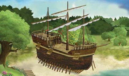 ein Schiff, das mit den Lernpunkten erworben werden kann