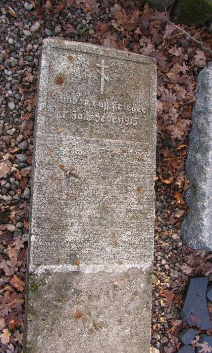 Немецко - русское кладбище 1 и 2 мировой войны. Старое надгробие русским  солдатам.