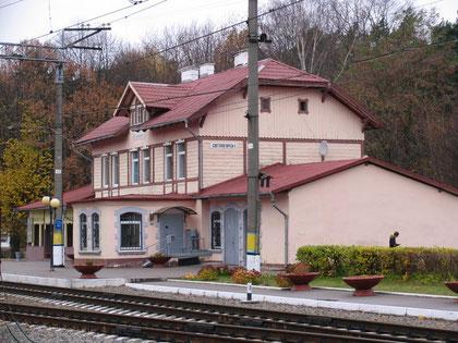 Rauschen-Светлогорск. Вокзал