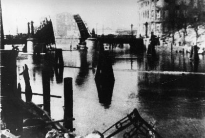 1945 г Грюне брюке Зелёный мост