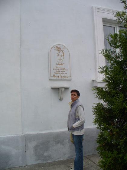 В этой гостиннице останавливался  Иосиф Бродский