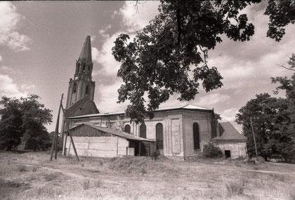 1988 г  Kuckerneese - Ясное кирха