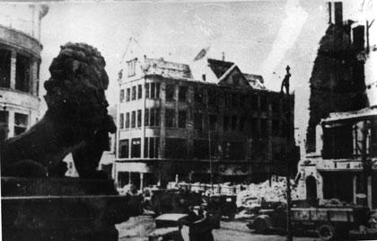1945 г. р н Биржи