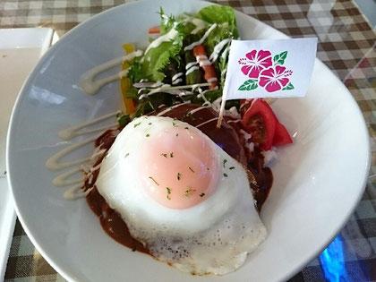 ハワイアロハカーニバル ロコモコ丼