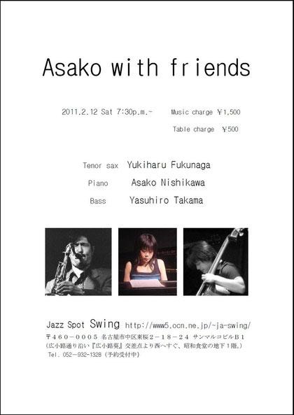 Swing - 2011. 2. 12 ( sat )