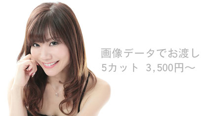 仙台 プロフィール写真 オーディション写真 カメラマン 宣材写真 撮影依頼 撮影スタジオ 写真スタジオ マッチングアプリ