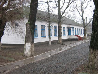Сільська амбулаторія