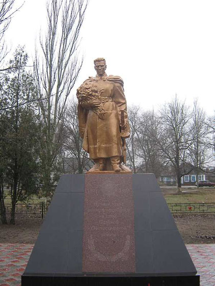 Пам'ятник воїну-визволителю с. Андріївка