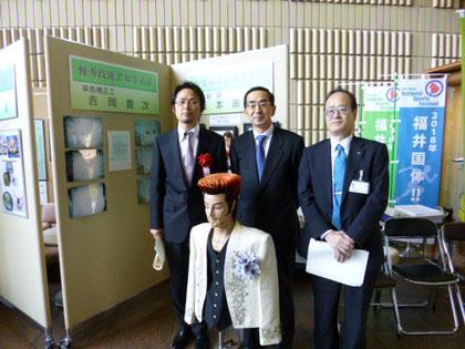 福井県知事と理容組合理事との3ショット