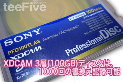 XDCAM 3層 ディスク 100GB XDCAM XL-TL Sony ソニー プロフェッショナルディスク