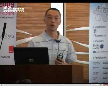 Dr. Pan Haidong (Hudong, CEO)