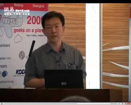 John Wu (Fang Jia, Chairman & former Alibaba CTO)