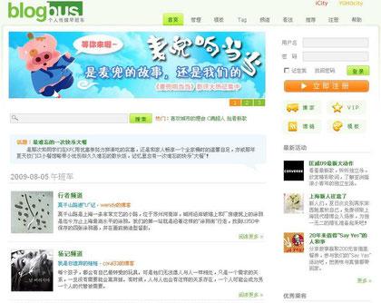 Blogbus Screenshot