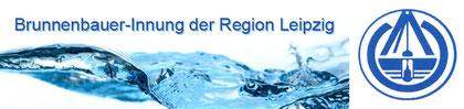 zur Homepage der Brunnenbauer-Innung der Region Leipzig