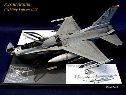 F16C Block/50 1/32 ACADEMY