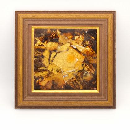 янтарь натуральный балтийский мозаика  Калининград